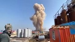 انفجار و آتش سوزی در شهرک صنعتی سلفچگان